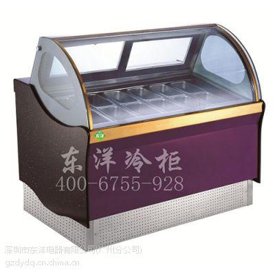 冰淇淋冷柜,冰淇淋展示柜,便利店冰淇淋冰柜,东洋冰淇淋展示柜,广州冰淇淋柜厂家