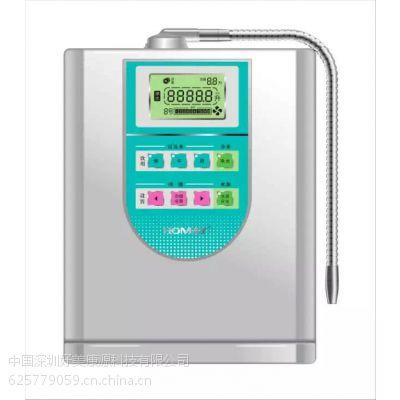 好美富氢水机631F家用直饮水机超滤技术