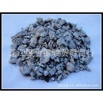 供应广州炉渣,广州冷渣,广州白渣,广州粉煤灰