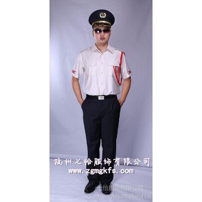 供应保安服夏装 衬衣搭配西裤套装