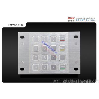 供应金属加密键盘可个性化定制面板