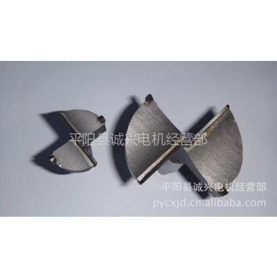 供应木工钻头 厂家直销木工开孔器   木工排钻头  取孔器  排钻钻头