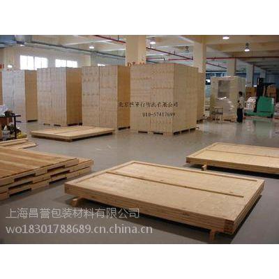 供应上海松江木箱托盘专业生产