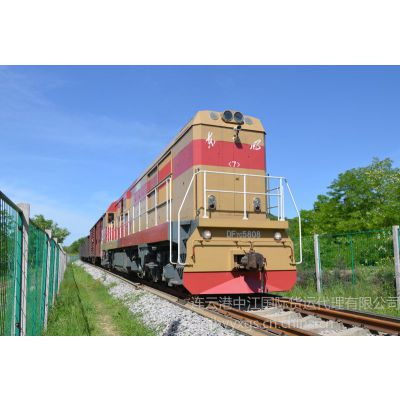 供应临沂到阿克扎伊克 阿斯塔纳板材 农药国际铁路