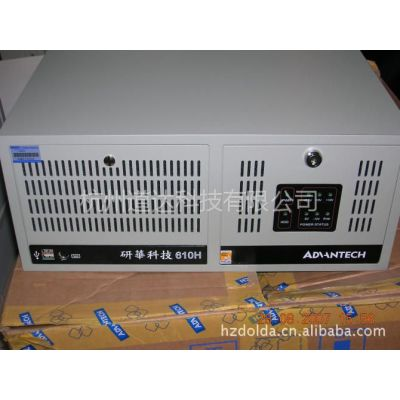 供应研华工控机  IPC-610MB-H 工控机箱  欢迎洽谈 IPC-610MB-H