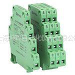 供应CZLB-5R热电偶、热电阻信号浪涌保护器