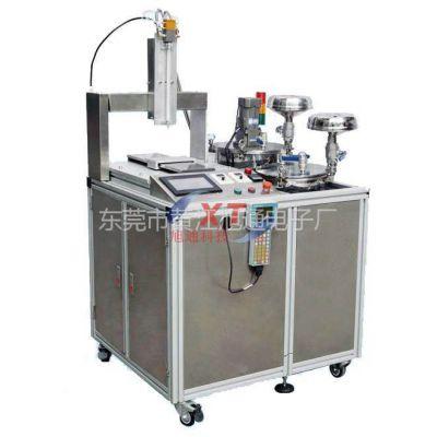 供应全自动双液灌胶机XT-9001