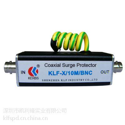 供应深圳厂家直销优价山西单路BNC视频信号防雷器,SPD浪涌保护器,电涌保护器
