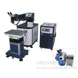 扫描式激光焊接机JLW-200/300/500Z
