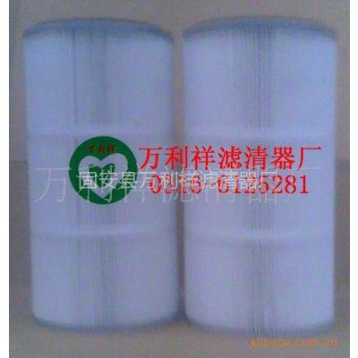 供应喷涂设备专用除尘滤芯325*600