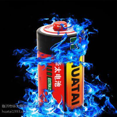 华泰华太电池1号电池大号燃气灶R20S碳性干电池生产厂家