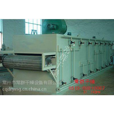 DW带式干燥机 常群专业生产带式烘干设备