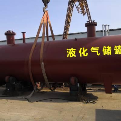 芜湖市热卖菏锅40立方地下液化气储罐