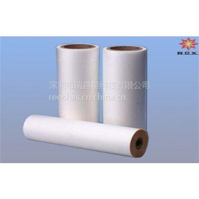 无硅耐高温乳白色PET薄膜供应
