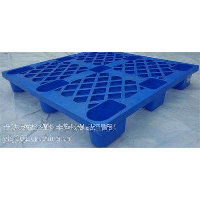 1.2米X1米平面托盘|炎陵县1.2米X1米|昀丰塑胶