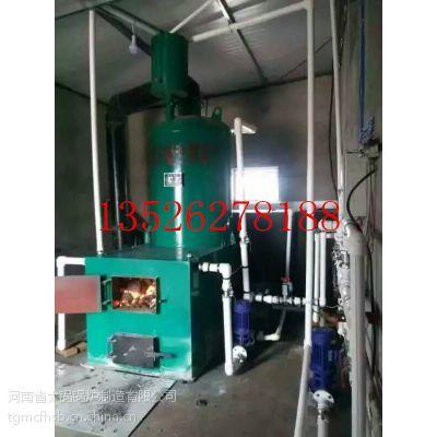 西安供暖锅炉办事处、陕西采暖锅炉