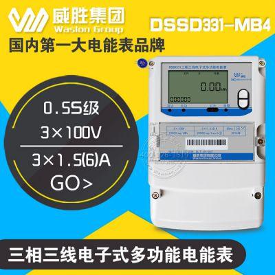 供应威胜DSSD331-MB4三相三线磁场检测电能表|0.5S级|DSSD331-MB4说明书