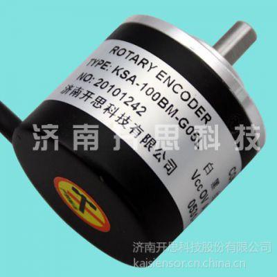 供应编码器厂家直销型号齐全广泛用于数控机床等机械