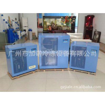 供应威诺牌 3匹鱼池冷水机/鱼池养殖场设备/水族恒温制冷设备