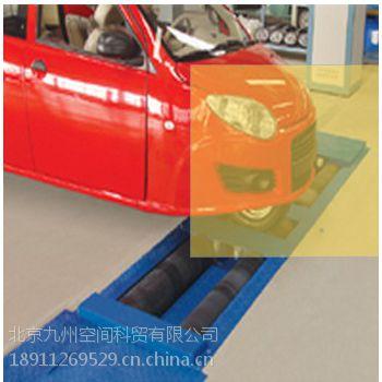 供应汽车/电动车下线检测线