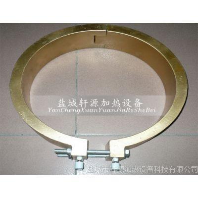 供应轩源供应机械性能强 保温性能好铸铜加热器 电热器
