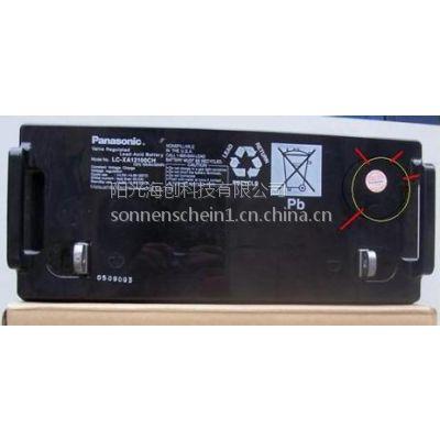 供应LC-P1238松下蓄电池价格/山西松下蓄电池夏季促销