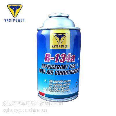 台湾象过河象过环保型河汽车空调制冷剂134a环保高效雪种 300g冷媒