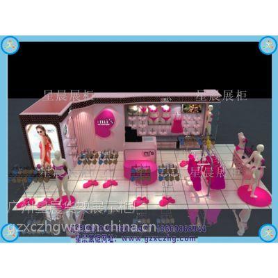 广州星晨内衣加盟店展示架供货商
