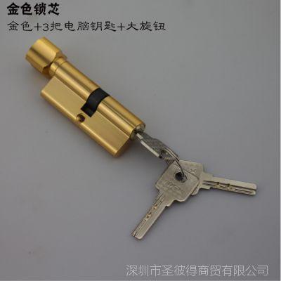 厂家直销室内门全铜超级硬质锁芯\执手锁芯\锁胆\防盗