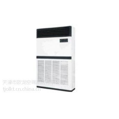 供应奥克斯空调 奥克斯中央空调 奥克斯RF系列风冷柜式空调机组