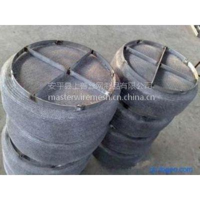 油雾丝网除雾器圆形丝网除沫器不锈钢SP型 安平上善定做
