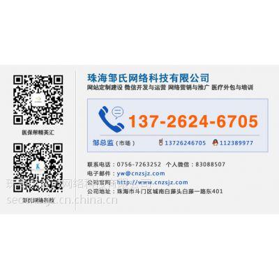 珠海平沙的网站建设找这家网络公司,珠海做网站建设的名单出来了