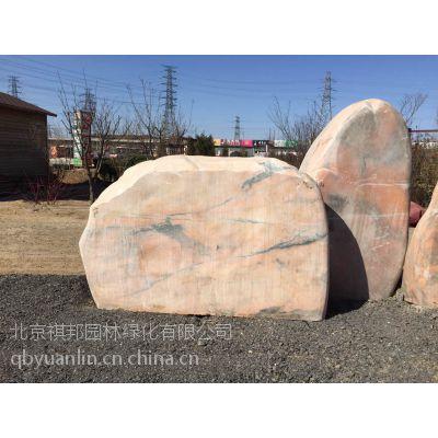 北京大型景观石和免费刻字