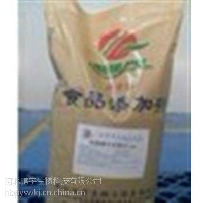 食品级果酸钙生产厂家