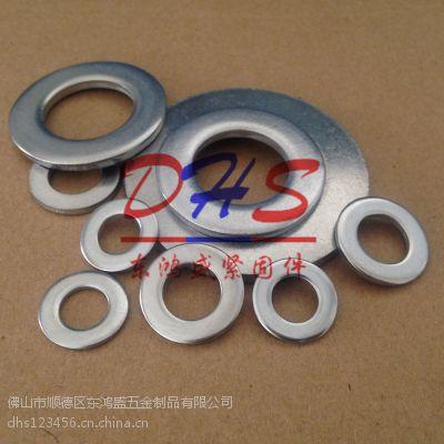 广东佛山不锈钢平垫生产 东鸿盛304平垫 加大加厚垫圈 DIN125平介 各种规格冲压件