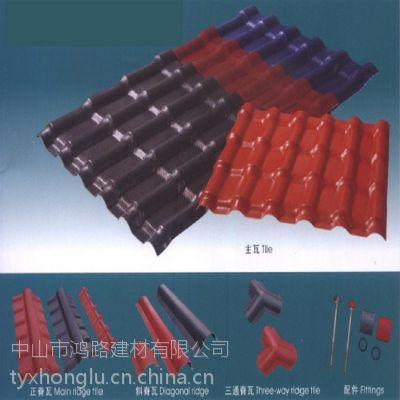 长期直销内蒙古 包头 880型ASA合成树脂瓦 棚改项目专用瓦 新农村专用瓦 平改坡工程专用瓦