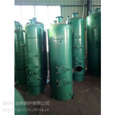 泰安锅炉厂(在线咨询)、唐山燃油蒸汽锅炉、燃油蒸汽锅炉哪家好