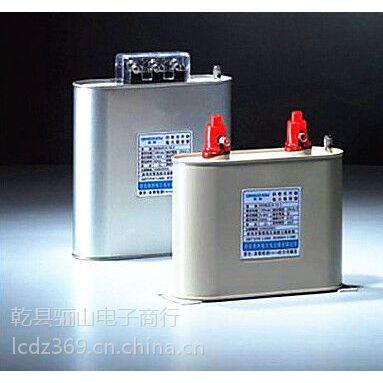 三项【九元电容器BSMJ0.525-40-3】自愈式低压并联电容器含税运