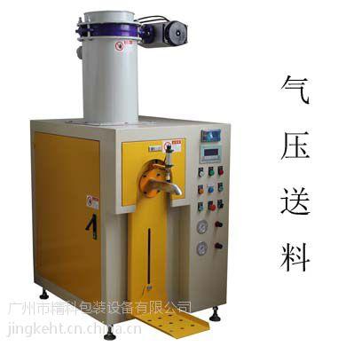 砂浆阀口包装机 阀口袋干粉砂浆包装机