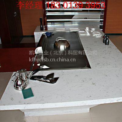 供应江西酒店 铁板烧设备多少钱,九江铁板烧移动设备