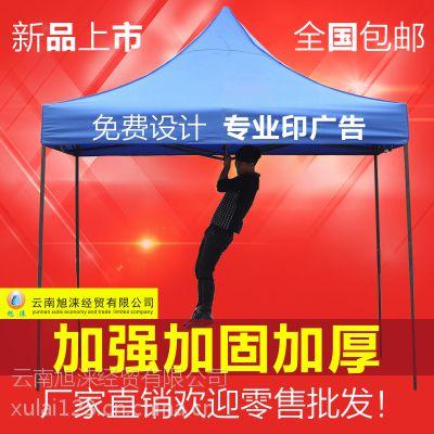 【昆明黑精钢帐篷】 昆明帐篷厂家 昆明广告帐篷 昆明折叠帐篷