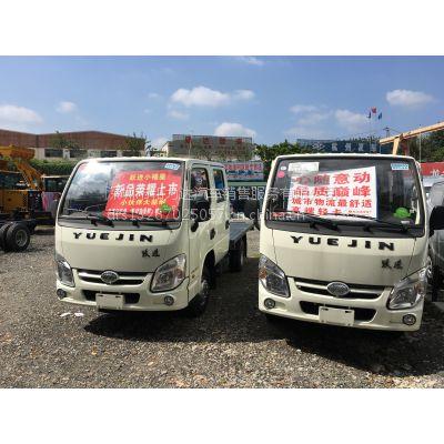 供应深圳南京依维柯跃进小福星小货车专卖深圳和力达汽车销售