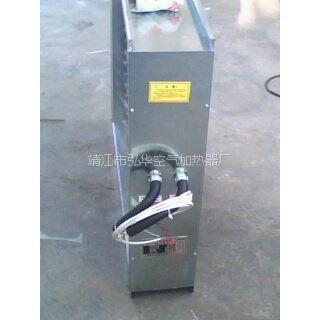 供应中央空调加热器 中央空调主机内 电加热器
