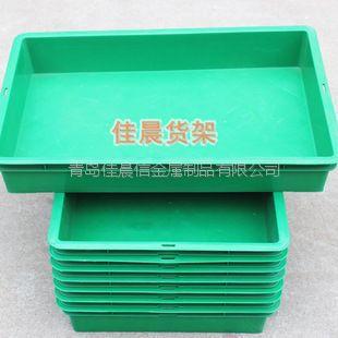 供应塑料箱 方盘 收纳箱 蔬菜架盘子 托盘 水果架托盘 水果架 周转箱