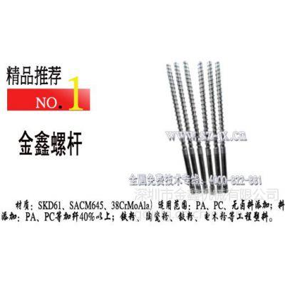 供应PE PVC 管材吹膜造粒单螺杆机筒 硅胶管弄型材挤出机螺杆料筒 金鑫美轮美奂