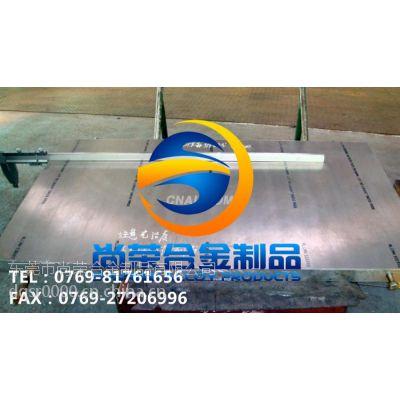 供应5083铝合金板 5083铝合金棒