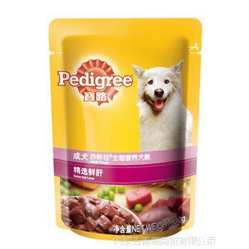 宝路妙鲜包成犬鲜肝 宠物狗狗零食 (100g*10包/盒)
