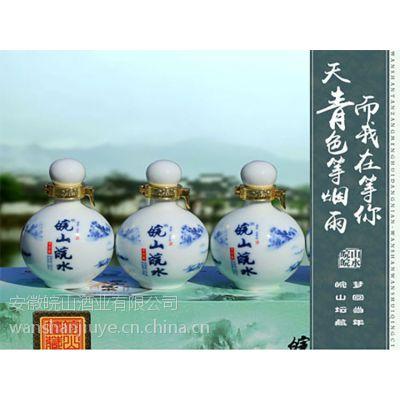皖山 国产白酒特价包邮礼盒青花瓷52度125ml*4浓香型白酒