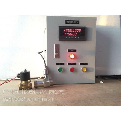 供应定量控制仪,定量加水仪表,定量控制显示仪表,流量定量表