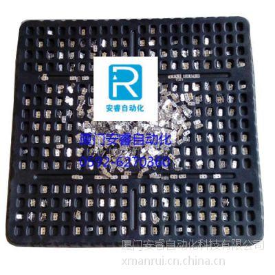 供应电子产品自动装配排盘机